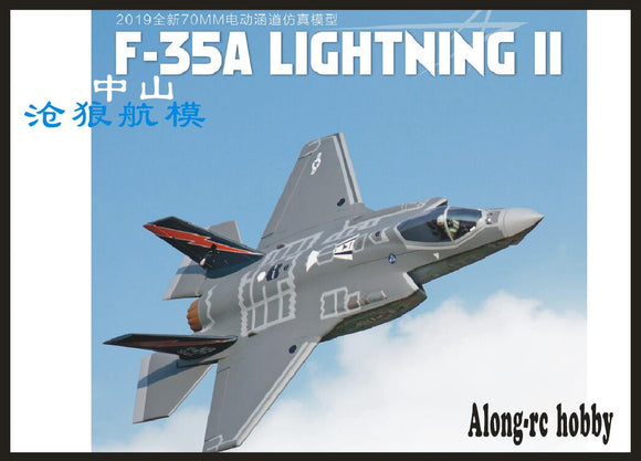 Freewing new epo F-35A  70mm EDF JET PLANE   Remote-Controlled model  KIT F-35 F35 Retractable  plane airplane RC MODEL HOBBY