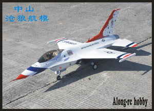 Freewing F-16 F16 Fighting Falcon 90mm EDF Jet PNP or kit+servo Retractable F 16 plane airplane/RC MODEL HOBBY