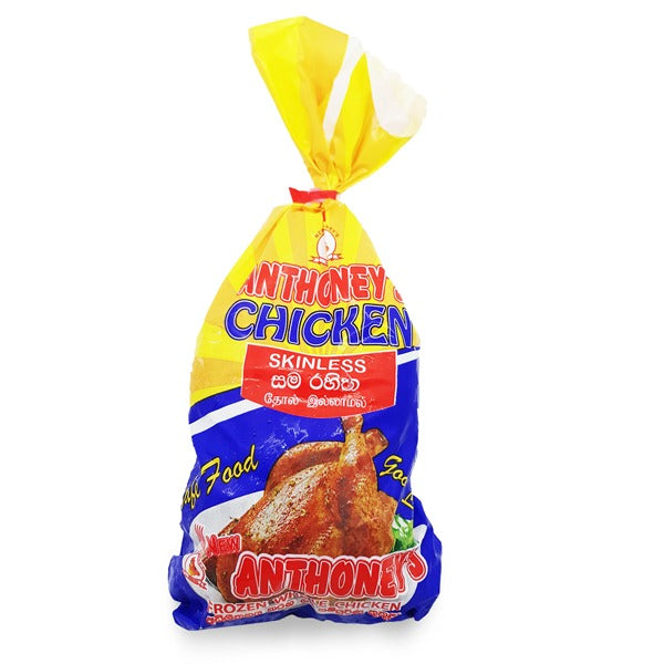 Skinless Whole Chicken  from Rs. 500/- per kg