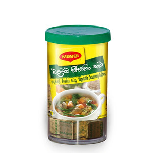 Maggi Seasoning Cubes Vegetable  20 X 4g