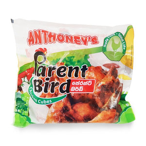 Chicken Parent Bird Cubes from Rs. 755/- per Kg.