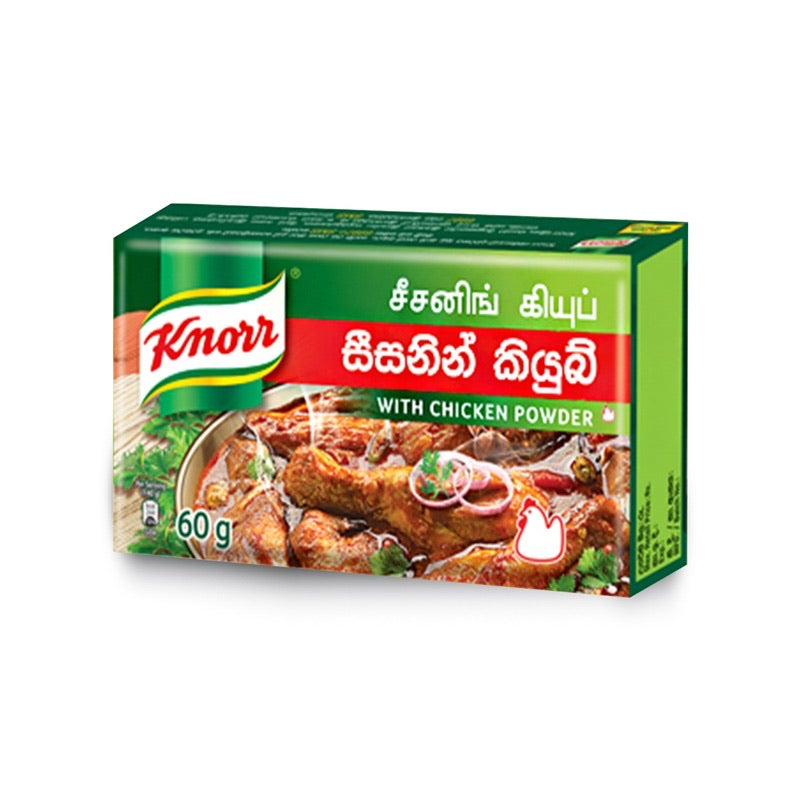 Knorr Seasoning Cubes with Chicken powder 60g