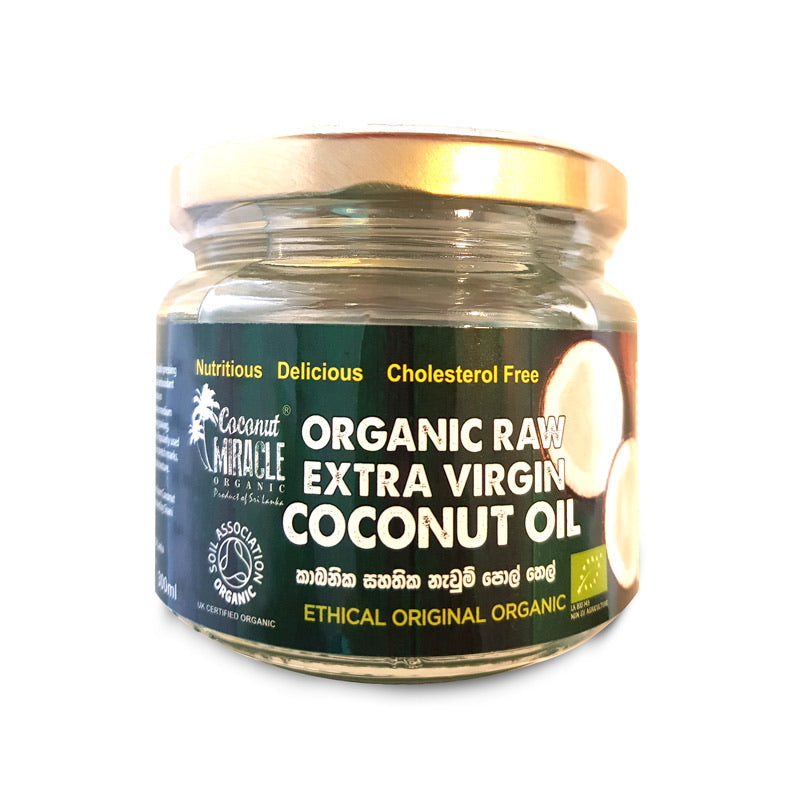Organic Extra Virgin Coconut Oil  300 ml