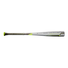"LOUISVILLE 2020 SOLO (-11) 2 5/8"" USA BASEBALL BAT"