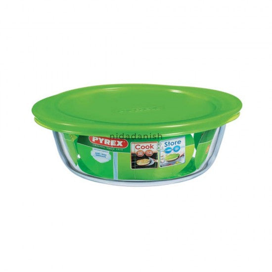 PYREX ROUND DISH WITH PLASTIC LID - 2 sizes available