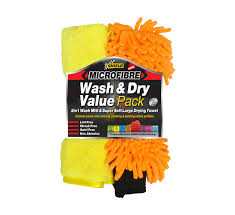 SHIELD MICROFIBRE WASH N DRY PACK