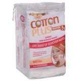 Cotton Plus 2in1 Argan Makeup Remover Pads Maxi 50 Counts