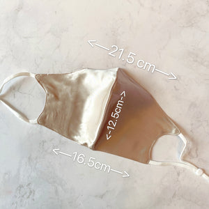 100% Pure Mulberry Silk Face Mask - Champagne (backorder)