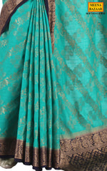Load image into Gallery viewer, Green Silk Saree