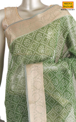 Load image into Gallery viewer, Green Cotton Saree