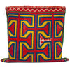 VINTAGE - Middle Eastern Pouch - MAN of the WORLD Online Destination for Men's Lifestyle - 1