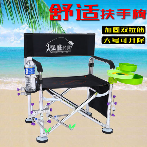 Square fishing chair armrests and comfortable fishing chair