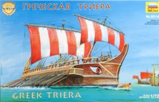 Zvezda 8514 1/72 Greek Triera Plastic Model Kit