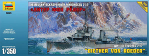 Zvezda 9043 1/350 German Destroyer Z-17 Diether v.Roeder Plastic Model Kit
