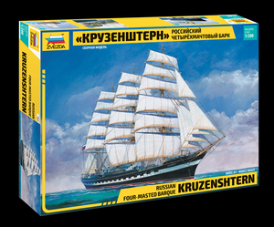 "Zvezda 9045 1/200 ""Krusenstern"" Sailingship Plastic Model Kit"