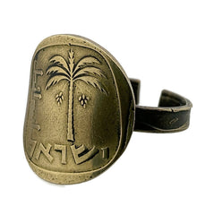Load image into Gallery viewer, Israel Coin Ring Adjustable