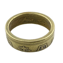Load image into Gallery viewer, Japan Five Yen Coin Ring -Size 6 1/2