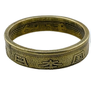 Japan Five Yen Coin Ring -Size 12