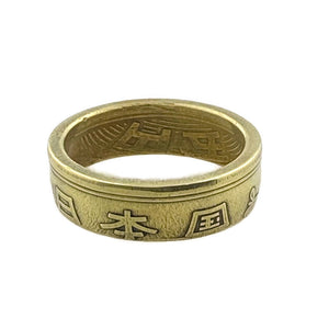 Japan Five Yen Coin Ring -Size 6 1/2