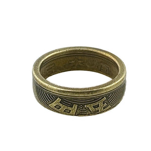 Japan Five Yen Coin Ring -Size 6