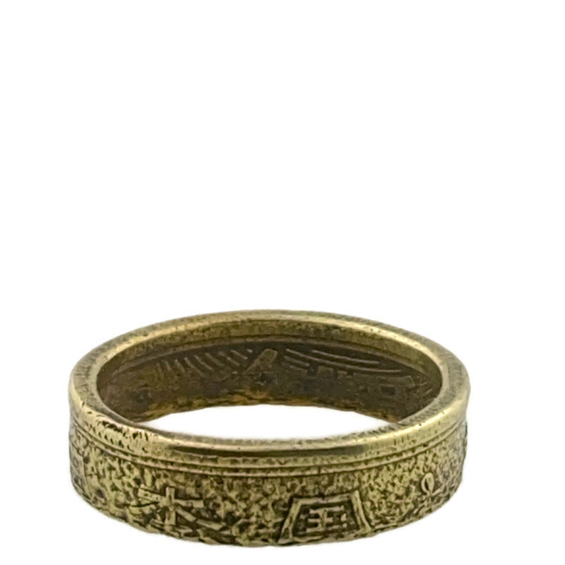 Japan Five Yen Coin Ring -Size 8 1/2