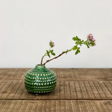Load image into Gallery viewer, Round Ceramic Vase - emerald green