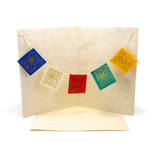 Tibetan Prayer Flag Pop up Card