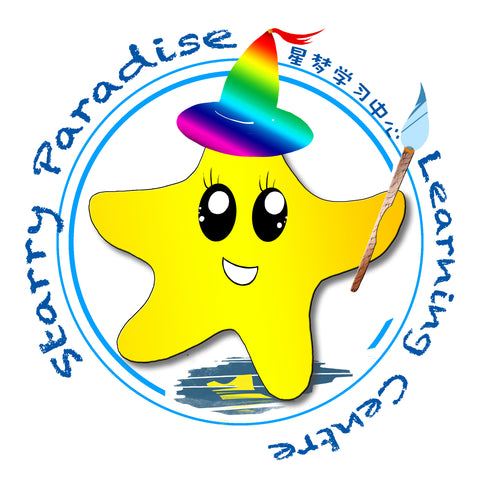 Starry Paradise Learning Centre