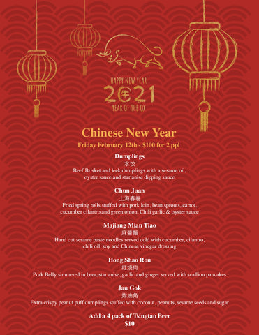 Chinese New Year Dinner box for 2