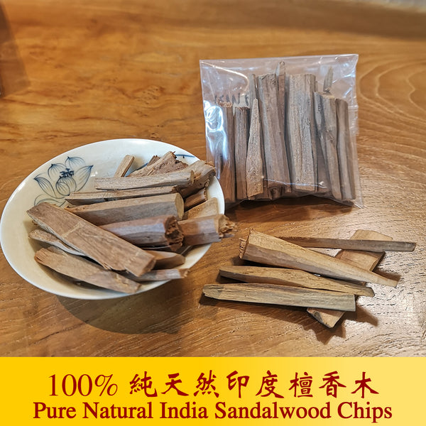 100% 纯天然印度檀香木 <br>100% Pure Indian Sandalwood Chips