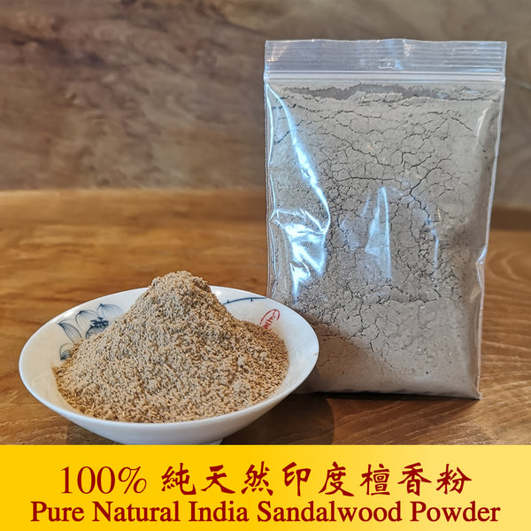 100% 纯天然印度檀香粉 <br>100% Pure Indian Sandalwood Powder