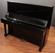 YAMAHA Upright Piano UX