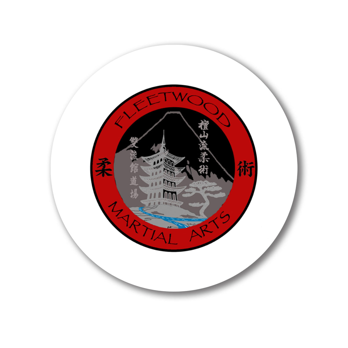Fleetwood Martial Arts We Support PA Coasters