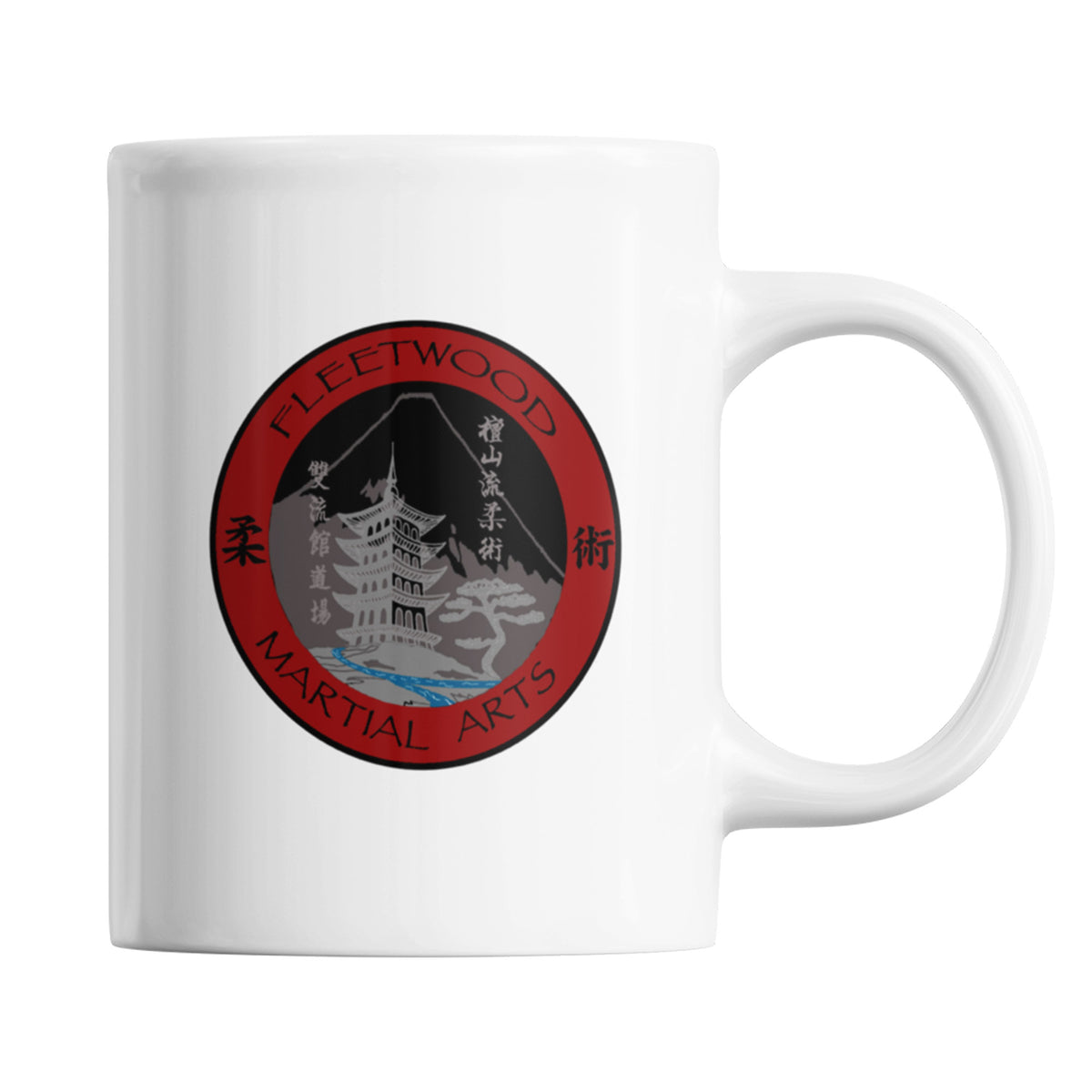 Fleetwood Martial Arts We Support PA Coffee Mug