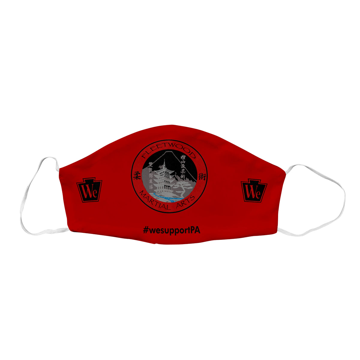 Fleetwood Martial Arts We Support PA Face Mask