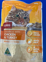 Coles Casserole with Chicken & Turkey Cat Food 100g