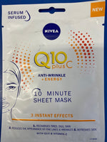 Q10 Power Anti Wrinkle + Firming 10 minute sheet mask 15 pack