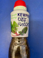 KEWPIE Non Oil Dressing Wasabi 380ml