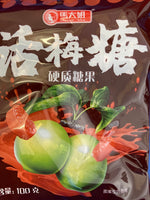 Candy Plum Flavoured  100g