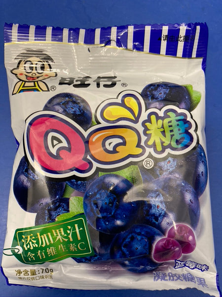 Blueberry Jubes 70g