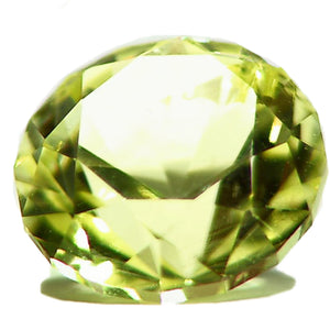 Very rare faceted Amblygonite gemstone