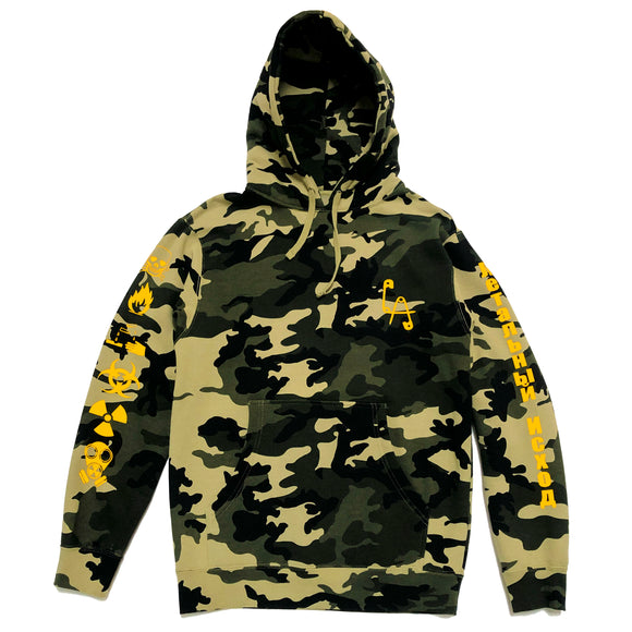 Take Warning H/W Pullover Hoodie