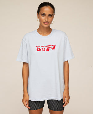 EMBROIDERED BUSH TEE