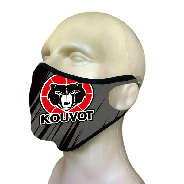 KOUVOT - SINGLE LAYER -KASVOSUOJUS, JUNIOR