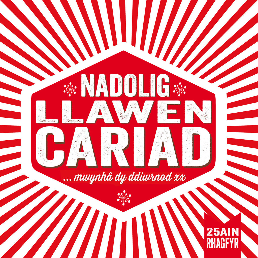 Welsh Retro Merry Christmas Love Card/ Nadolig Llawen Cariad