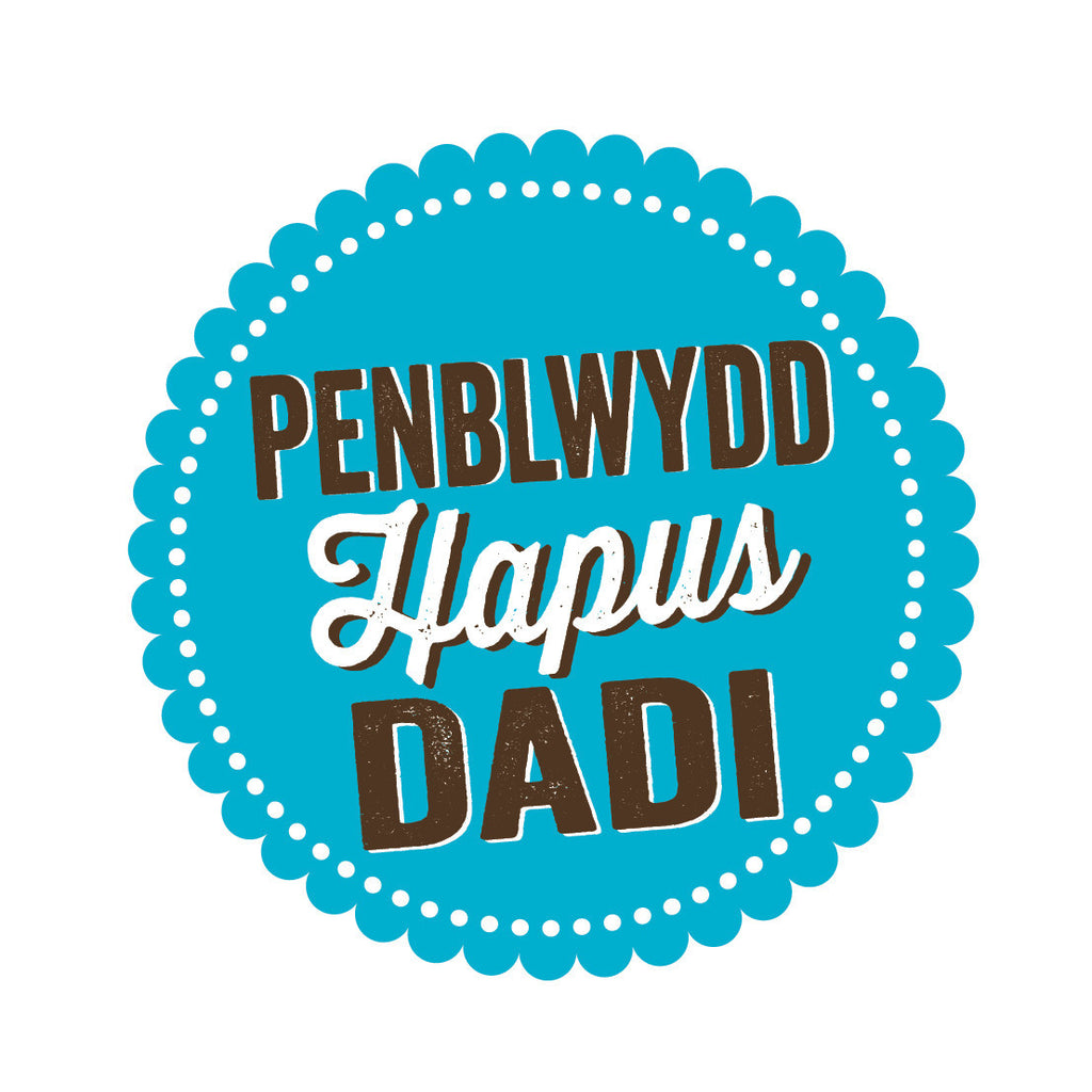 Welsh pressed happy birthday daddy card penblwydd hapus dadi allihopa welsh pressed happy birthday daddy card penblwydd hapus dadi thecheapjerseys Images