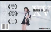 Trappin in Japan 15 - HD Download