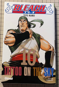Tattoo on the sky : Tite Kubo