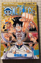 Charger l'image dans la galerie, One Piece [Jump C] Vol. 25 (One Piece) (in Japanese) : Eiichiro Oda