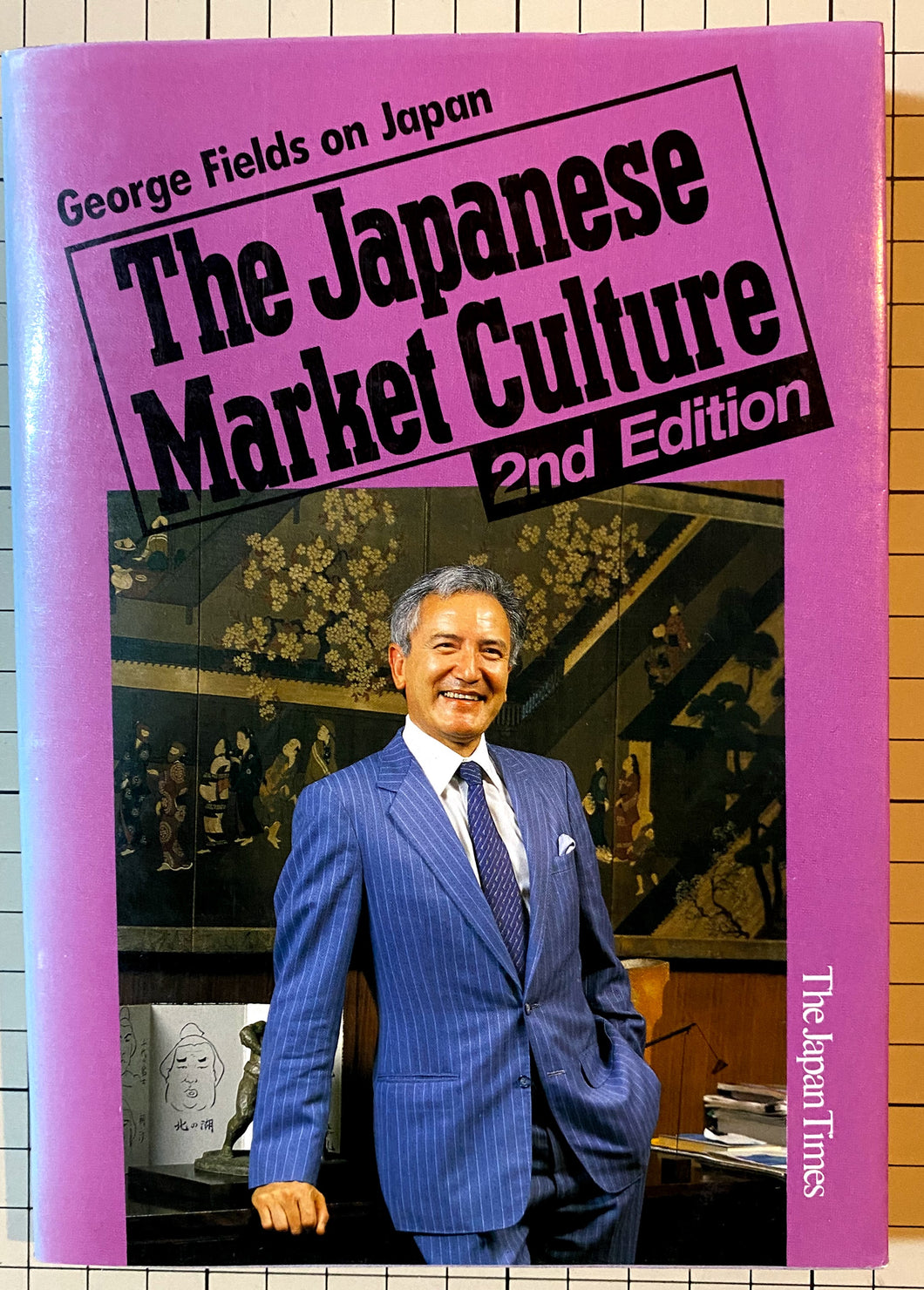 Japanese Market Culture Edition : George Fields